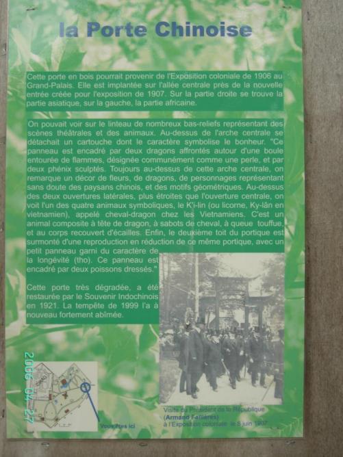 2006_2704_Jardin Agronomie Tropicale_75012_017